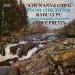 Grieg Piano Concerto, Schumann Piano Concerto : Radu Lupu(P)Andre Previn / London Symphony Orchestra
