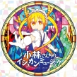 Tv Anime[miss Kobayashi`s Dragon Maid]original Soundtrack[kobayashi San Chi No Ishukan Music]