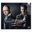 Complete Works for Cello & Piano : Jean-Guihen Queyras(Vc)Alexander Melnikov(P)(2SACD)(Single Layer)