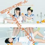 ノーライフベイビー・オブ・ジ・エンド (橙盤)【初回限定盤】