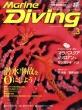 Marine Diving編集部