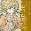 Tv Anime[attack On Titan]character Image Song Series Vol.03 Armin Arlert(Cv:Inoue Marina)