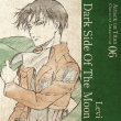 TVアニメ「進撃の巨人」キャラクターイメージソングシリーズ Vol.06 『タイトル未定』