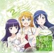 -Ore No Imouto Ga Konnani Kawaii Wake Ga Nai.Complete Collection+-Oreimo.Comp+!