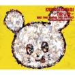 キュウソネコカミTHE LIVE-DMCC REAL ONEMAN TOUR 2016/2017 ボロボロ バキバキ クルットゥー 【初回限定盤】 (+DVD)