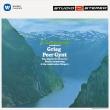 Peer Gynt (Highlights): John Barbirolli / Hallo Orchestra (UHQCD)