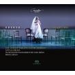 『オベルト』全曲 マルクス・ボッシュ&カペラ・アクイレイア、チョ・ジョウン、アンナ・プリンチェヴァ、他(2016 ステレオ)(2SACD)