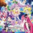 Gekijou Ban Puripara Minna De Kagayake!Kirarin Star Live!Song Collection