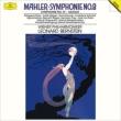 Sym, 8, 10, (Adagio): Bernstein / Vpo Etc