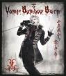 SHINKANSEN☆RX 「Vamp Bamboo Burn 〜ヴァン!バン!バーン!〜」(Blu-ray+DVD)