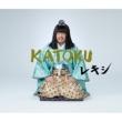 KATOKU 【初回限定盤】