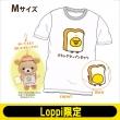 Tシャツ(M)【Loppi限定】