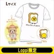 Tシャツ(L)【Loppi限定】