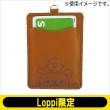 パスケース【Loppi限定】