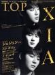 韓流 T.O.P 2017年 5月号