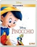 ピノキオ MovieNEX [ブルーレイ+DVD]