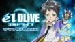 エルドライブ (Eldlive)〜ジャンルノradio〜(+cd-rom)