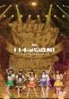 幕神アリーナツアー2017 in 日本武道館 〜またまたここから夢がはじまるよっ!〜(DVD)