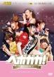 1stワンマンLIVE『ベボガガ!〜エピソード2〜』