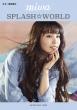 ギター弾き語り Miwa「splash☆world」