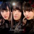Luna Requiem 〜月虹の宴〜【初回限定盤】(+DVD)