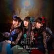 Luna Requiem 〜月虹の宴〜