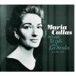 Maria Callas: Sings Verdi At La Scala