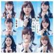 Negaigoto No Mochigusare [Type A First Press Limited Edition](+DVD)
