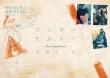 ココロノセンリツ〜Feel a heartbeat〜Vol.0 LIVE DVD