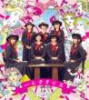エビクラシー 【期間生産限定盤】(2CD)
