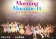 Morning Musume。' 16 Live Concert in Taipei