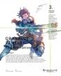 GRANBLUE FANTASY The Animation 3【完全生産限定版】