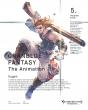 GRANBLUE FANTASY The Animation 5【完全生産限定版】