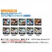 スクエア缶バッジセット 10種(流星隊)/ あんさんぶるスターズ!【Loppi・HMV限定】