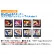 スクエア缶バッジセット 8種(Trickstar)/ あんさんぶるスターズ!【Loppi・HMV限定】