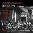 『レニャーノの戦い』全曲 ヴィットリオ・グイ&フィレンツェ五月祭、レイラ・ジェンチェル、ジュゼッペ・タッデイ、他(1959 モノラル)(2CD)