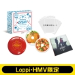 【Loppi・HMV限定】DISH// 5th Anniversary Memorial BOX 「Delivery DISH//-インディーズベスト添え-」