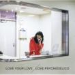LOVE YOUR LOVE 【初回限定盤】(2CD)
