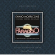 Nuovo Cinema Paradiso (Music By Ennio Morricone)(180グラム重量盤レコード)