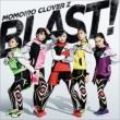 BLAST! 【通常盤】