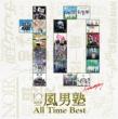 タイトル未定 ベストアルバム 【10周年記念限定BOX】(+DVD)