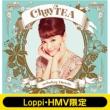 《Loppi・HMV限定 トートバッグセット》 chayTEA 【初回生産限定盤】(+DVD)