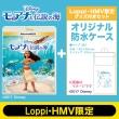【Loppi・HMV限定】モアナと伝説の海 MovieNEX [ブルーレイ+DVD]「オリジナル防水ケース」付き