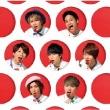 おーさか☆愛・EYE・哀 / Ya! Hot! Hot! 【初回限定盤A】(+DVD)