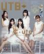 UTB+(アップ トゥ ボーイ プラス)Vol.38 (アップ トゥ ボーイ 2017年 7月号 増刊)