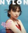 NYLON JAPAN (ナイロンジャパン)2017年 7月号