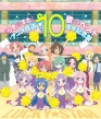 [lucky Star] Uta No Best-Anime Housou 10 Shuunen Kinen Ban-