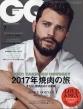 GQ JAPAN編集部