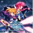Magical Girl Lyrical Nanoha Reflection Original Soundtrack