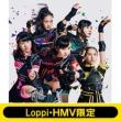 《Loppi・HMV限定 オリジナルリストバンドポーチ付きセット》 タイトル未定 【初回限定盤A】(CD+Blu-ray)